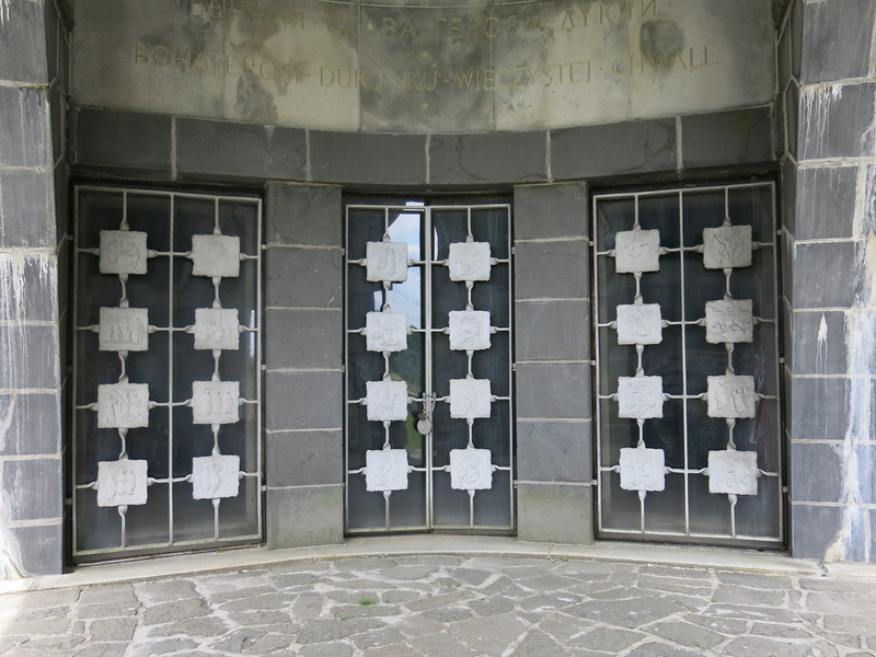 Inside the memorial building at Slovakian army cemetery near Dukla pass