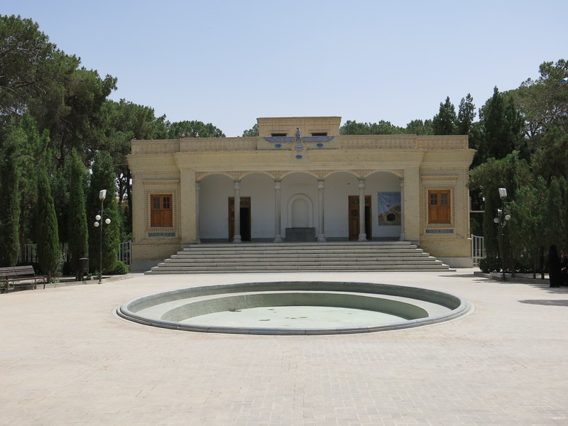 Zoroastrian fire temple in Yazd