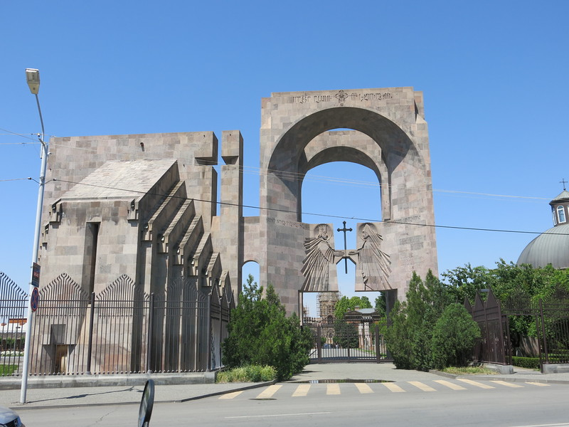 A view of the entry gate at Echmiadzin Cathedral