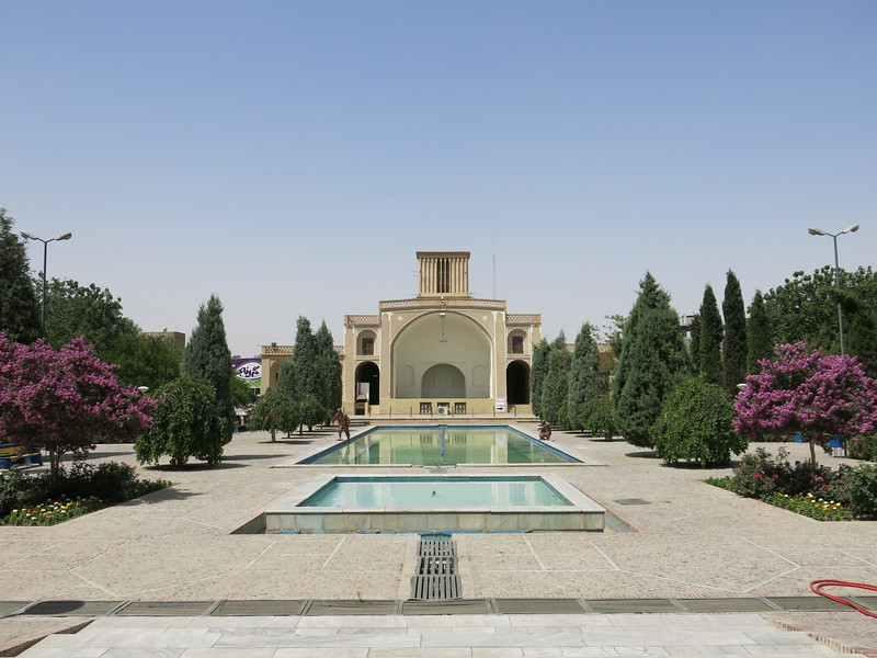Park in Yazd