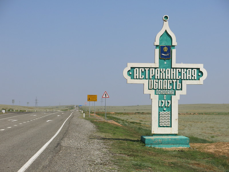 Entering the Astrakhan oblast