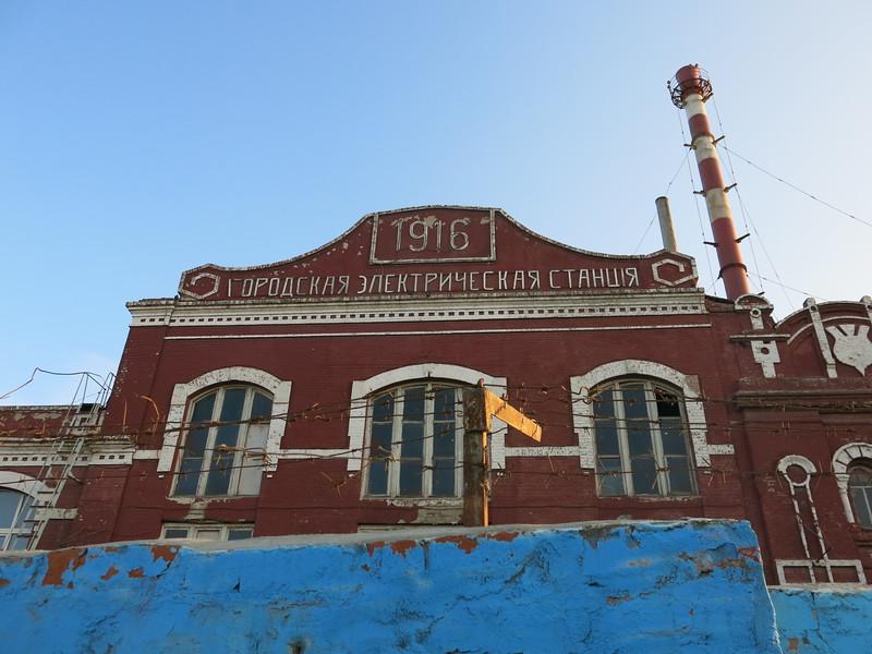 Astrakhan city Electrics