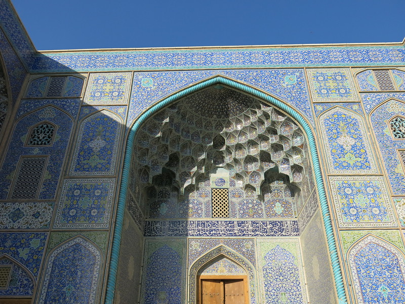 front of Jame mosque in Esfahan